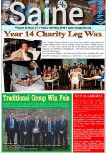 Saine Weekly Issue 27